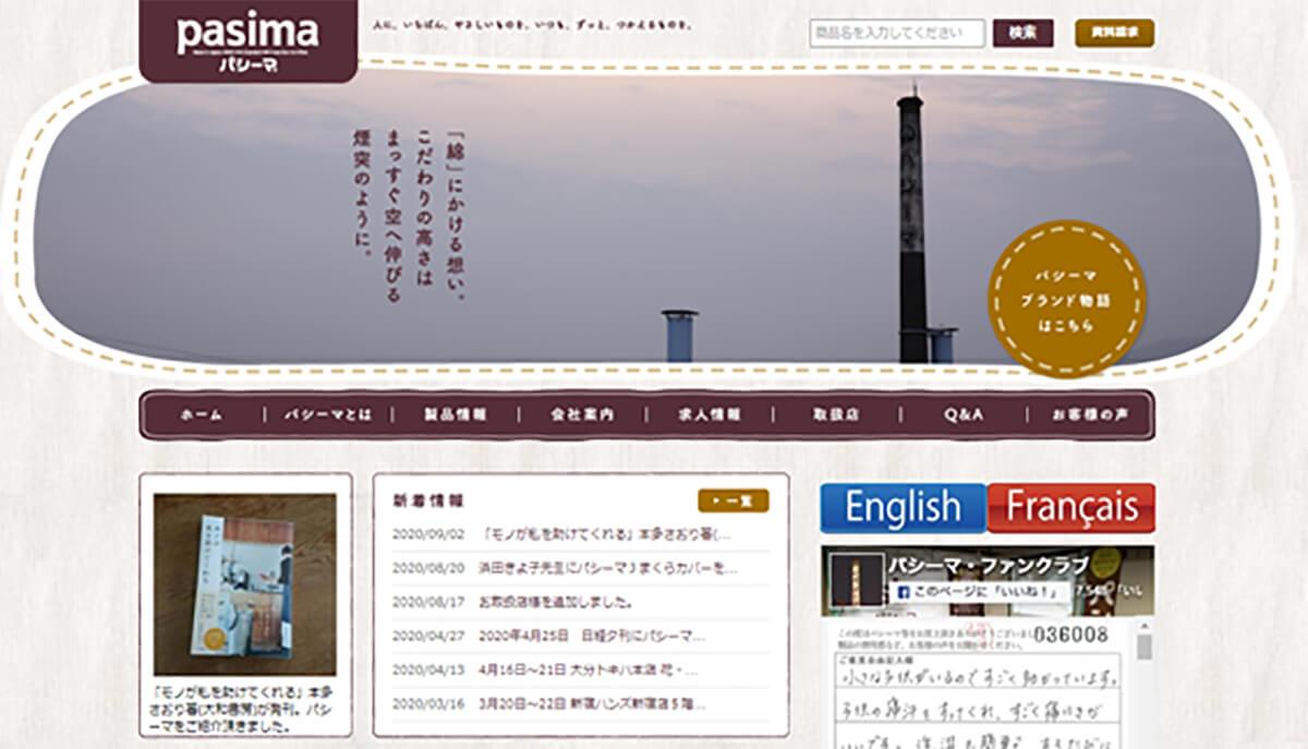 龍宮株式会社の概要画像