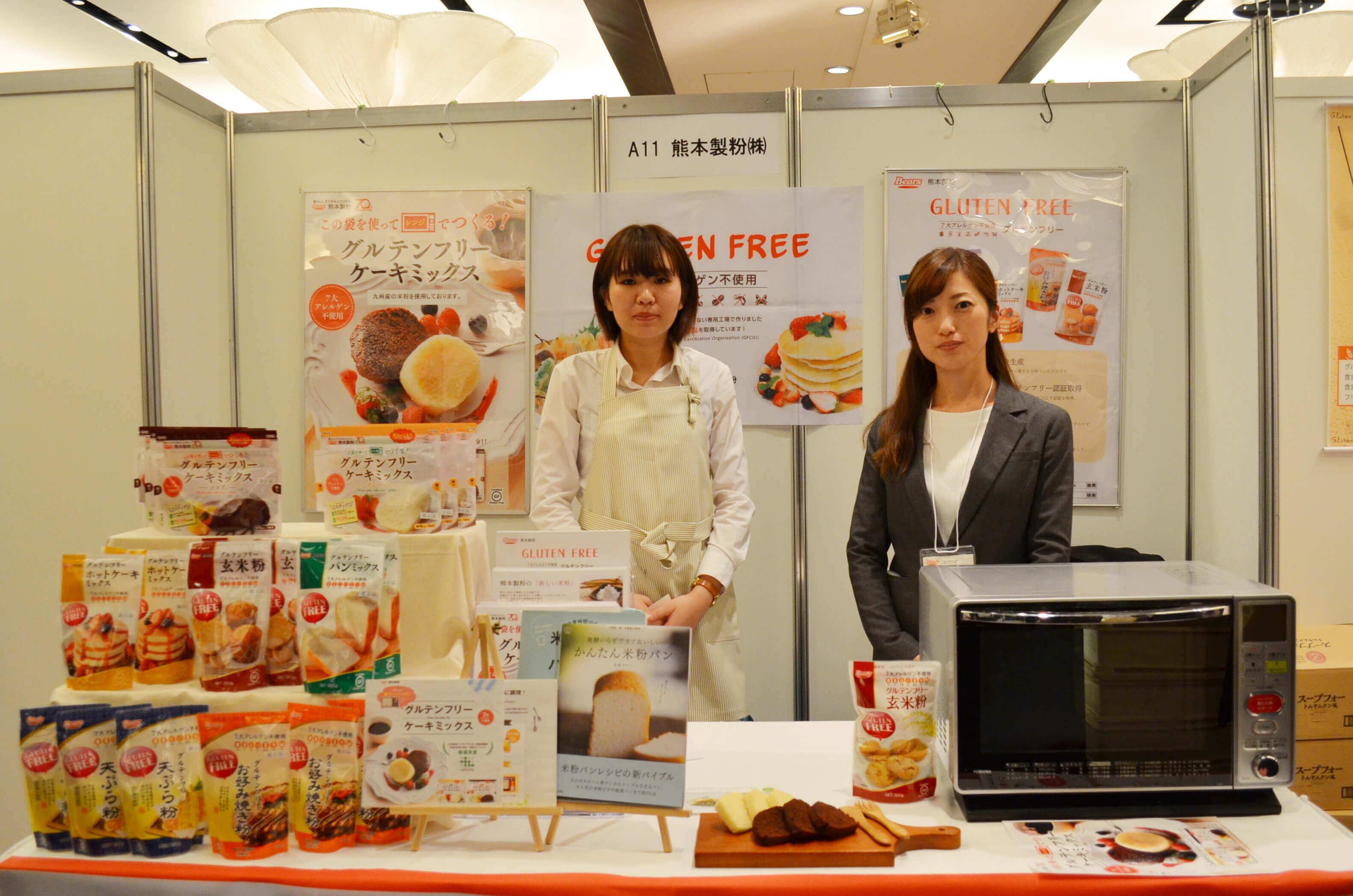 熊本製粉株式会社バーチャルEXPO2018キャッチコピー画像