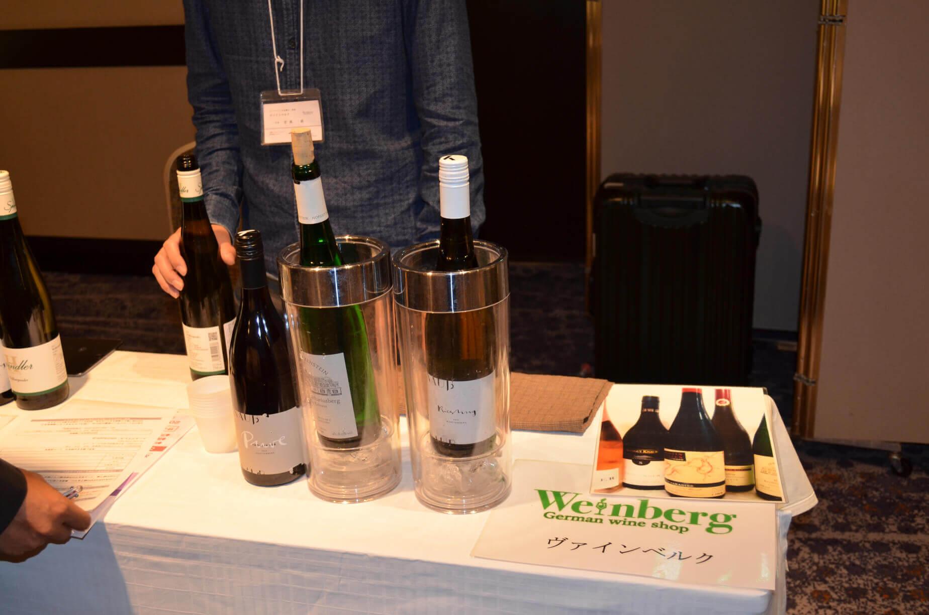 ドイツワインショップヴァインベルクバーチャルEXPO2018キャッチコピー画像